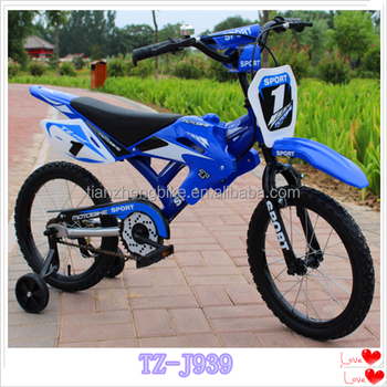 Kids Motocycle With Pedal, 16 Inch Kids Bike Motor Cycle