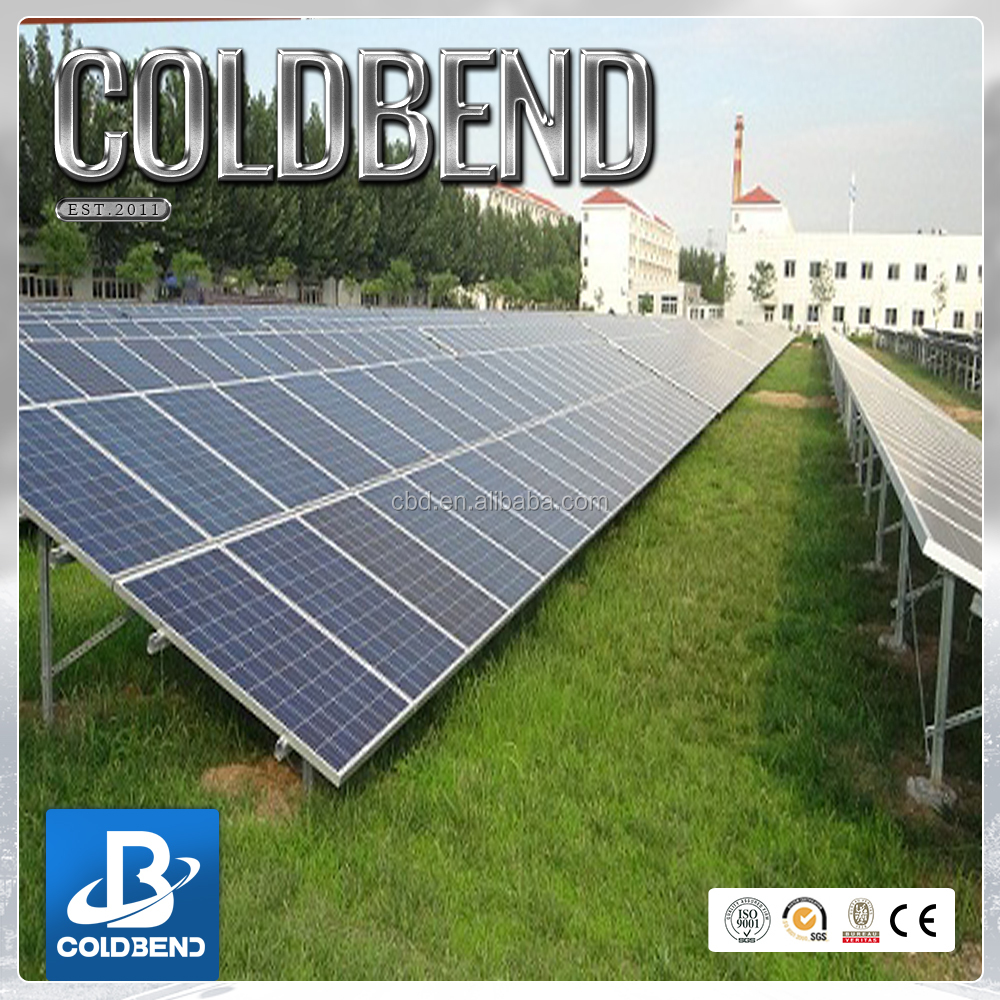 solar panel pole mounting brackets / solar panel mounting brackets/solar ground mounting systems