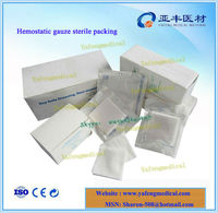 100% cotton wool hospital sponges cotton gauze pads