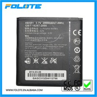Li-Polymer battery for Huawei U8950D U8832 G500C HB5R1