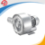 Double period of vacuum pump 7500W Air Vacuum Pump