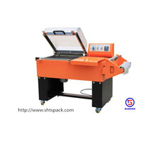 2 in 1 shrink packaging machine(fm5540)