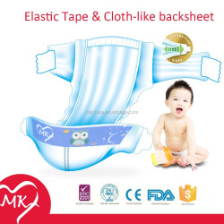 Baby diapers factory in china nice diaposable baby diaper production line