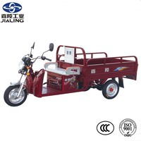 2016 hot sales China JIALING three wheel motor vehicle for women