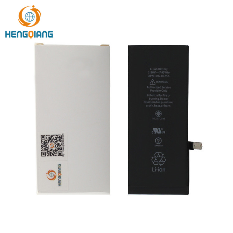 for iphone 7 battery  (7).jpg