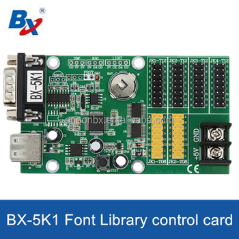 BX-5K1 multi-area font library LED control card for SDK second development