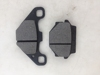 high quality SHINERAY 250STXE atv brake pads set