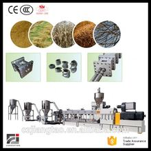 HIGH FRICTION LARGE CAPACITY PE/PP WASTE FILM DOUBLE STAGE AGGREGATE GRANULATING MACHINE