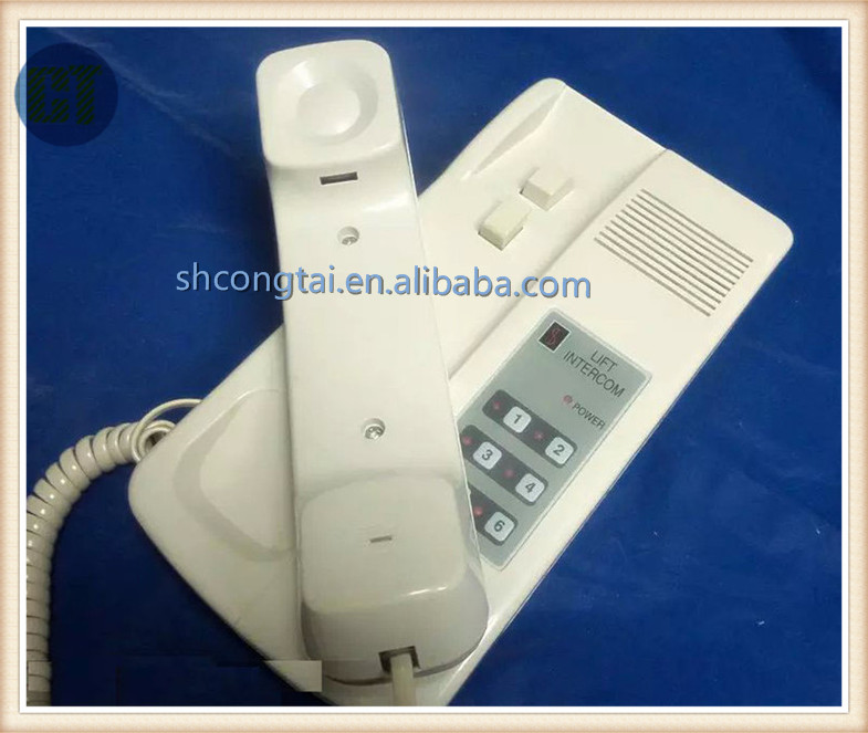 Elevator Intercom System Interphone EZ-6STa DAA25301B2-1