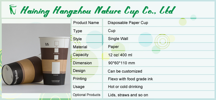 Nature Cup hot drink disposable paper cup coffee cup vending cup