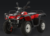 /product-detail/off-road-quad-atv-300cc-4-stroke-air-cooled-automatic-atv-for-sale-60419735799.html