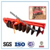/product-detail/china-online-selling-disc-plough-for-tractors-60526354648.html
