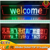 remote/software/GPRS moving/scrolling running electronics led moving message display sign
