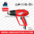 JS-HG12B JS OPP style two working position 2000W heat gun