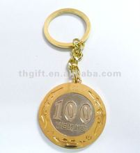 Double colors plated metal key ring with custom logo