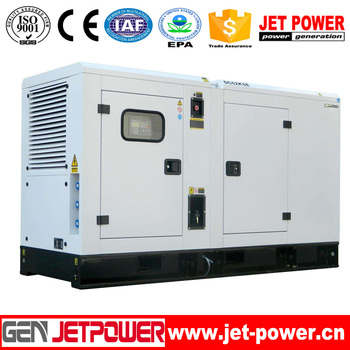 Home use super silent 7.5kw 7.5 kva generator price