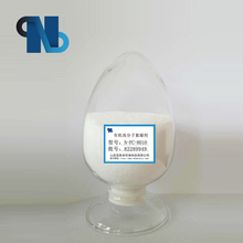 High efficient water treatment mining chemical solid APAM flocculat N-FC-8010