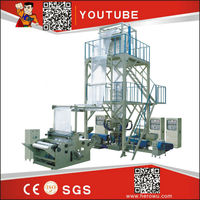 HIGH QUALITY HERO BRAND shrink film blowing extruder