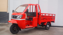 Chongqing 200cc rickshaw cabin cargo three wheel motorcycle for sale