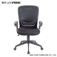 New design nylon fabric mesh back office chair with plastic arm