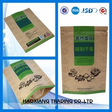 2017 food grade multiwall kraft paper packing bag for coffee bean with pe liner