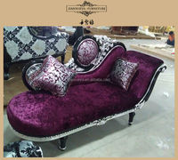 Designer Chair European Style Chaise Lounge