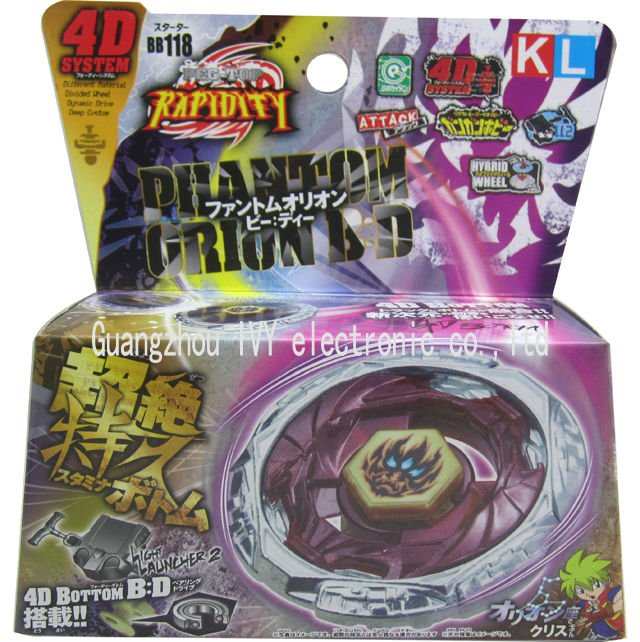 BB118 Phantom Orion B:D Beyblades Metal Fusion Beys 4D Set-one order one beys