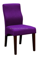 Modern DINING CHAIR with pu or fabric use solid wood legs or rubber wood legs red color pu