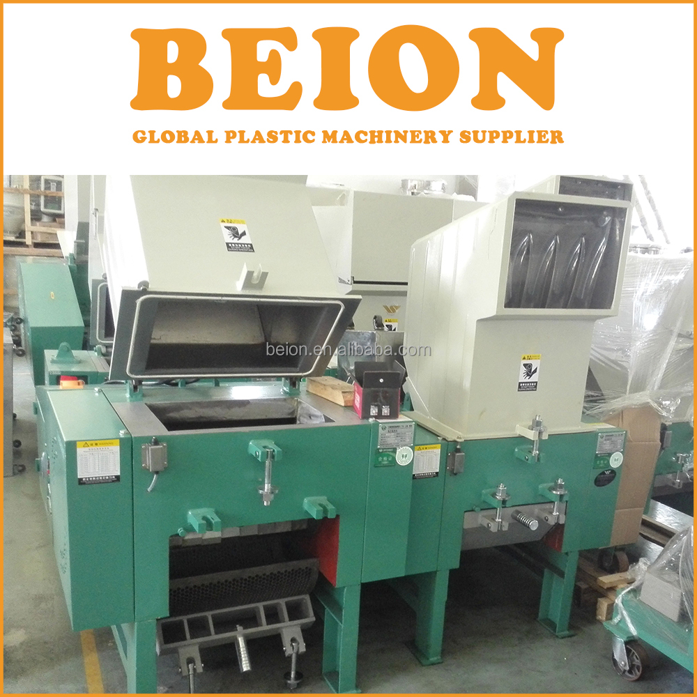 BEION silent single shaft waste agricultural film crusher