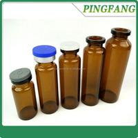 Pharmaceutical injection glass vials bottles 5ml 10ml 20ml 30ml for glass medical vial