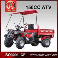 GY6 200cc china farm atv , famer car, farming vehicle