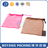 factory wholesale price nylon mesh bag