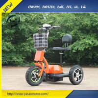 Luxury 48V 500W electric trike scooter with big wheel for adults