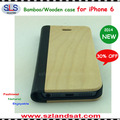 2015 New and Hot Sale leather flip case with wooden back book case for iphone 6 and 6 Plus IPC365