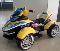 2014 new hot selling ride on motorcycle with remote control