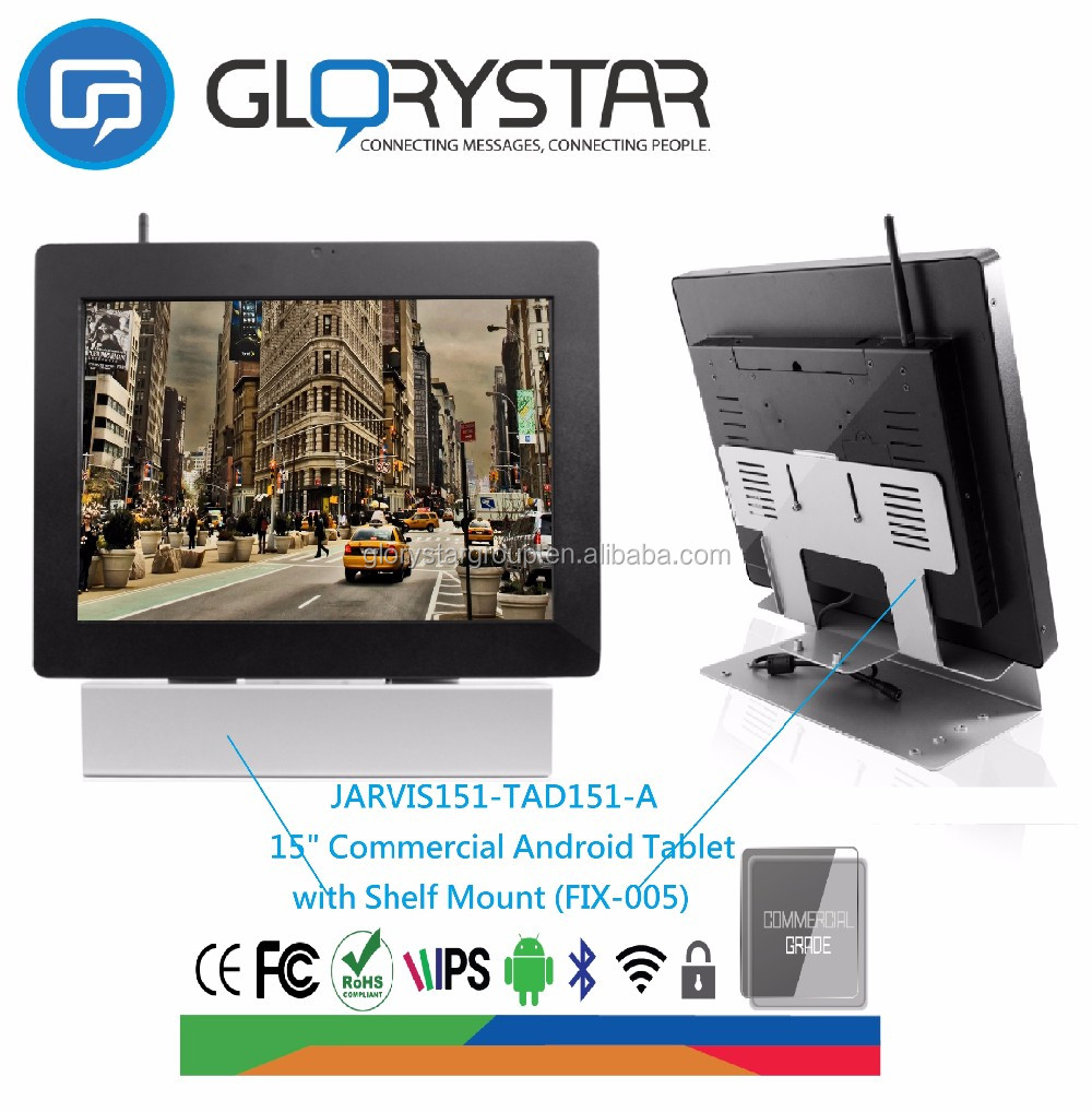 Commercial used android tablet wifi with hd video