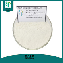 2017 Geekee Supply 99% DMAA/1,3-Dimethylpentylamine hydrochloride