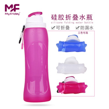 Outdoor Sports Bicycle Water Bottle Leak Proof Collapsible Bpa Free Drinking Bottle For Running Outdoor Cycling And Camping