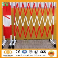 Factory direct sale electrical safety insulation expandable barrier,retractable barrier,foldable temporary barrier