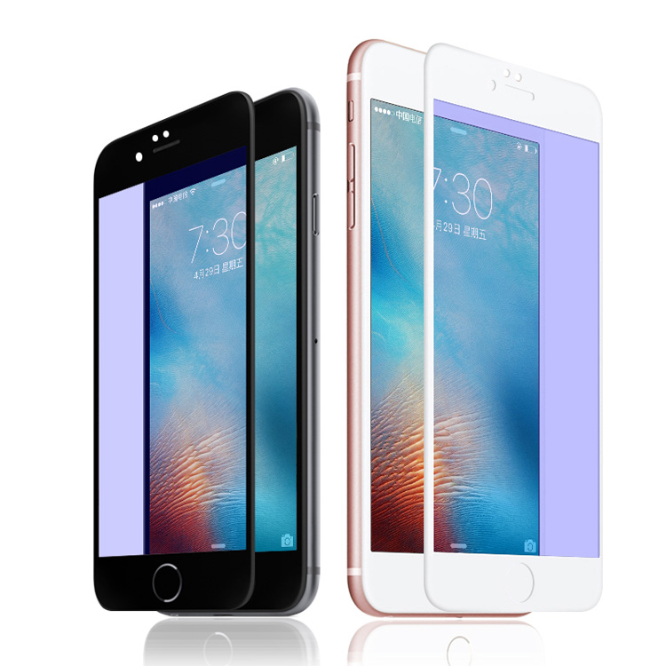 Anti blue ray anti-radiation screen protector for iphone 7/iphone 7 plus tempered glass