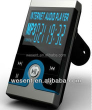 Large screen mp3 player for car support SD and U-disk