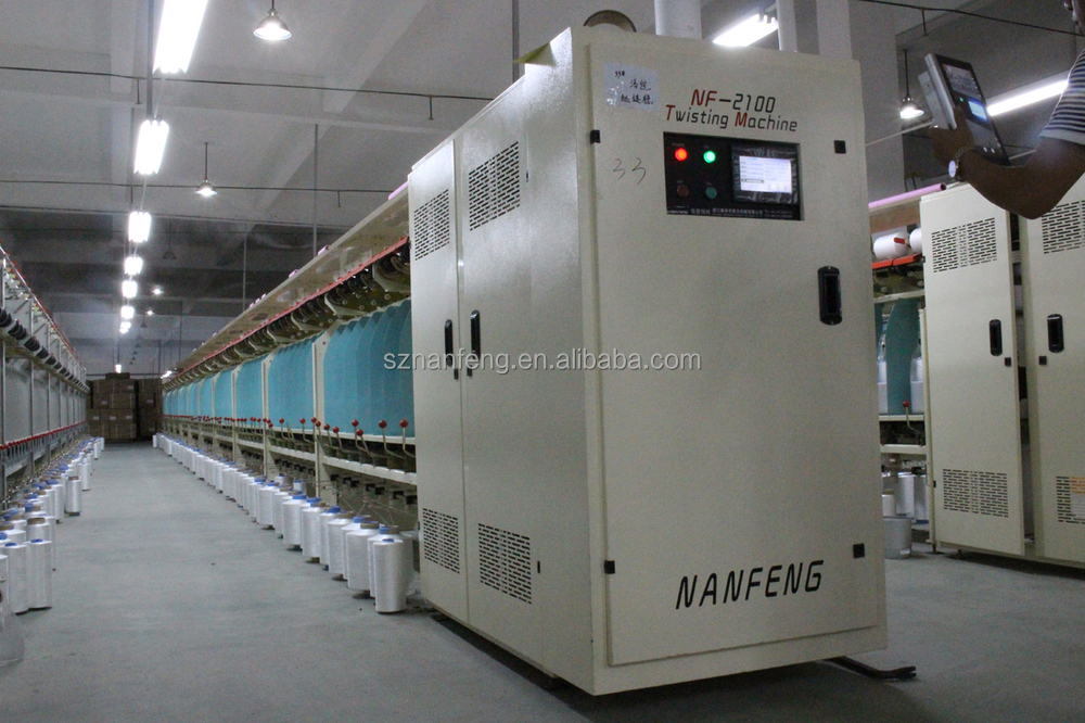 NF2100 Sewing Thread /Embroidery Twisting Machine