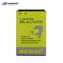 best price OEM mobile Li-lon phone battery for Nokia gb/t 18287-2000 890mAh battery BL-4C for Nokia 1202 1203