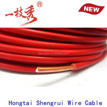 300/500v PVC insulated flexible wire automotive jumper cable