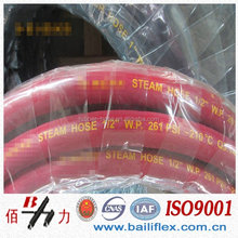 1wire /2-wire High Pressure Steam Hose 210 centigrade /manguera de alta presion de vapor from HENGSHUI, CHINA