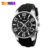 skmei watch wholesale 3atm water resistant quartz watch analog digital