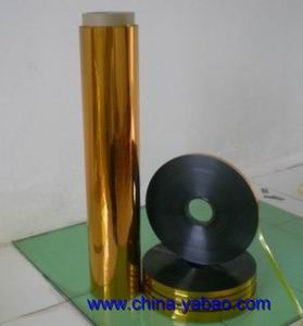adhesive tape(manufacture)/electric material