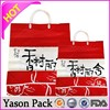 Yason pill pouch bags coated art paper plastic bag