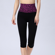 drop shipping high waist capris yoga wear for children