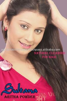 AIRTHA POWDER